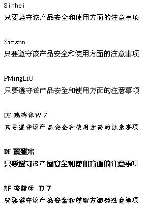 中国語翻訳通訳 ビジネスで豊富な実績を誇る株式会社ビーコスが無料